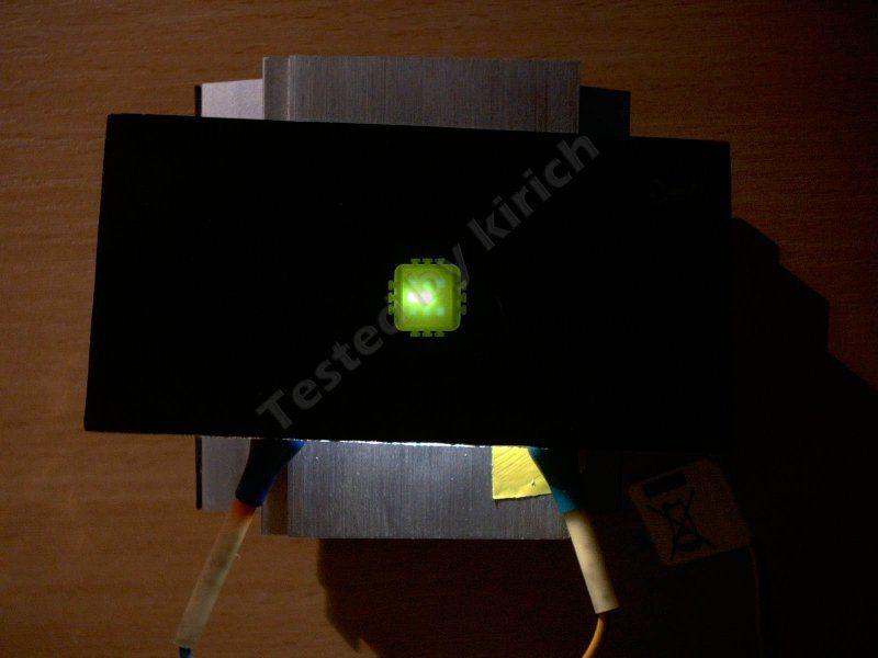 Светодиодные модули 10 Ватт.
