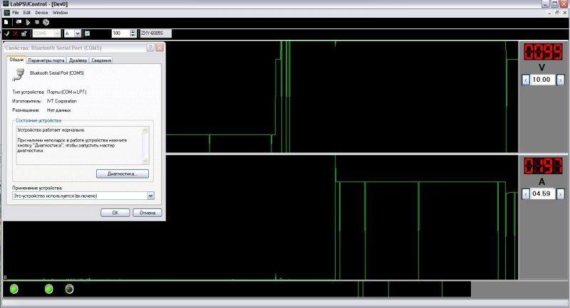 HC- 06 Bluetooth модуль, или неожиданное развитие темы лабораторного блока питания.