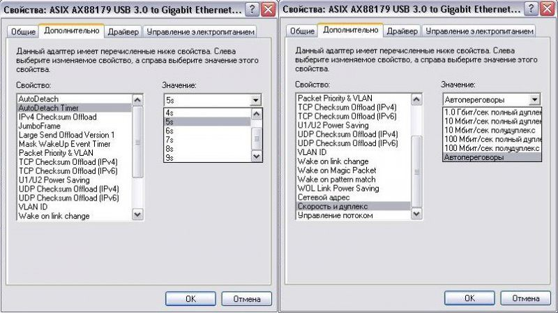 USB 3.0 Gigabit сетевая карта