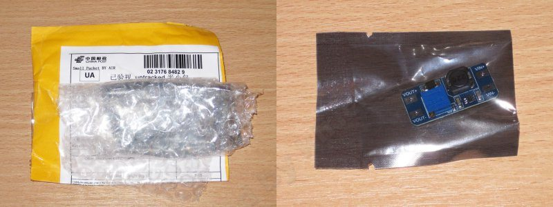 Пара Step-Up конвертеров и их небольшой апгрейд до SEPIC