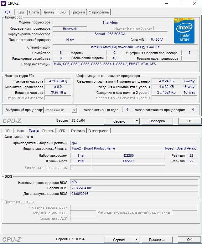 Wintel Pro CX-W8, недорогой миникомпьютер на Windows 10
