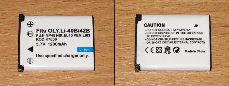 Несколько разных, но при этом одинаковых, аккумуляторов для фотоаппаратов