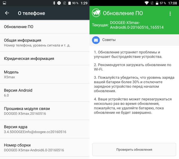 DOOGEE X5 MAX, недорогой смартфон с Андроид 6