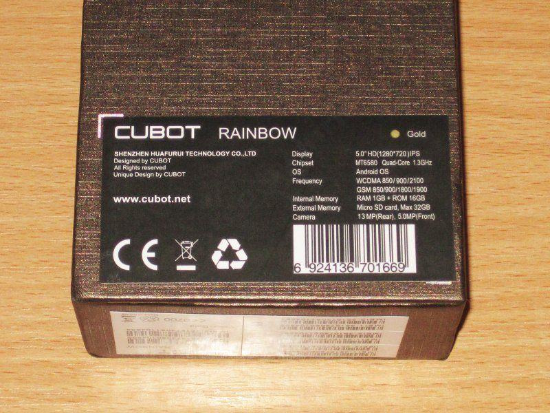 Cubot Rainbow