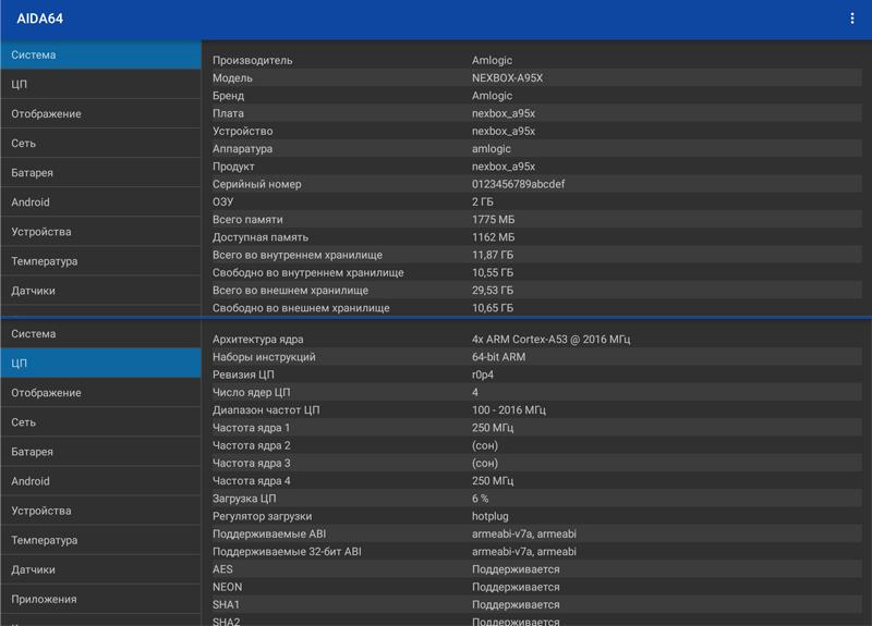 Медиаплеер Nexbox A95X на базе Amlogic S905X