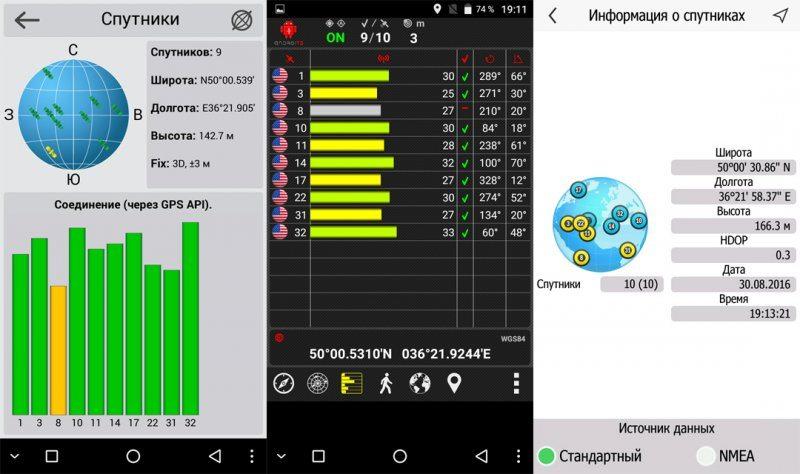Leagoo T1 Plus, смартфон с экраном 5.5 дюйма