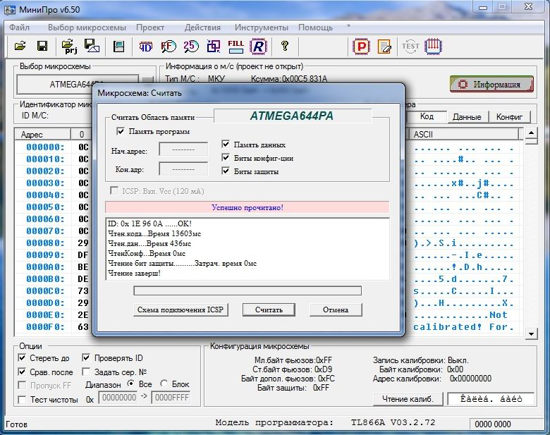 TL866CS, универсальный программатор