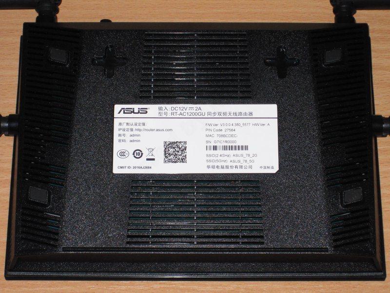 ASUS RT-AC1200GU, WiFi роутер с гигабитными портами