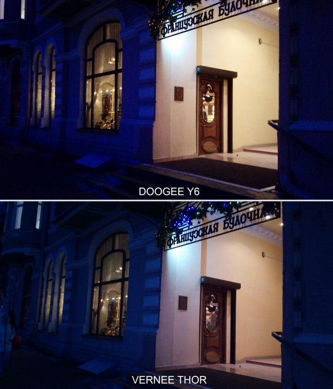 Смартфон Doogee Y6, или еще один Doogee