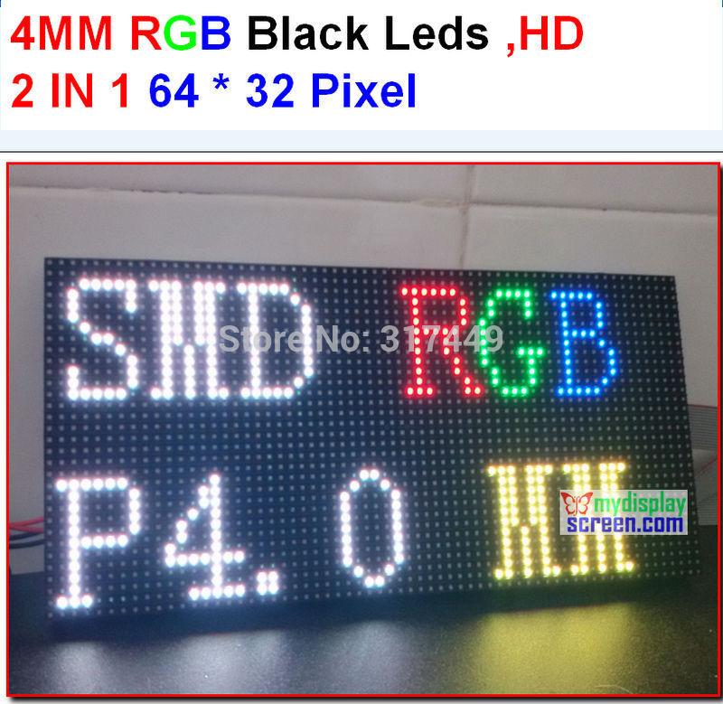 Светодиодная RGB панель или мое первое знакомство с