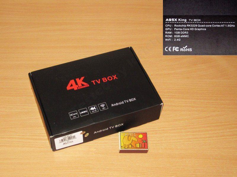 A95X King, небольшой ТВ бокс на RK3229