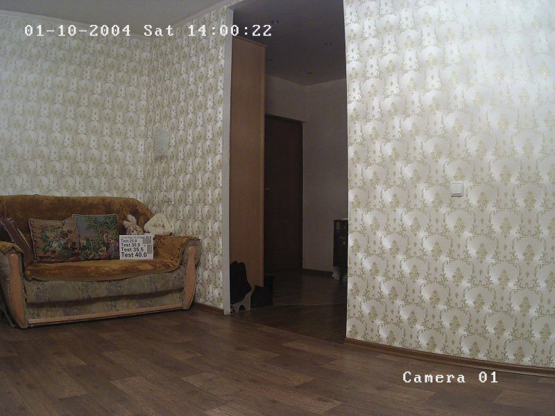 ESCAM QD410, камера с разрешением в 4 мегапикселя, сравнительный обзор