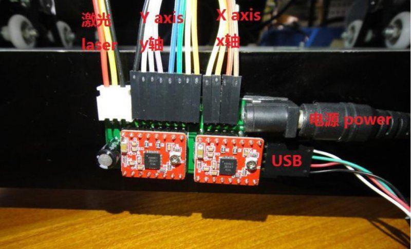 Лазерный гравер с лазером мощностью 10 Ватт
