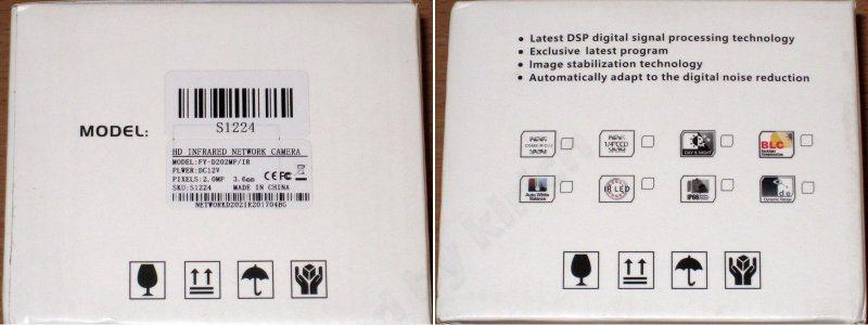 Недорогая 1080p IP камера от OWSOO