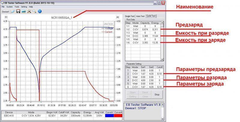 Очередная партия аккумуляторов, ICR18650 - 26HM от Samsung