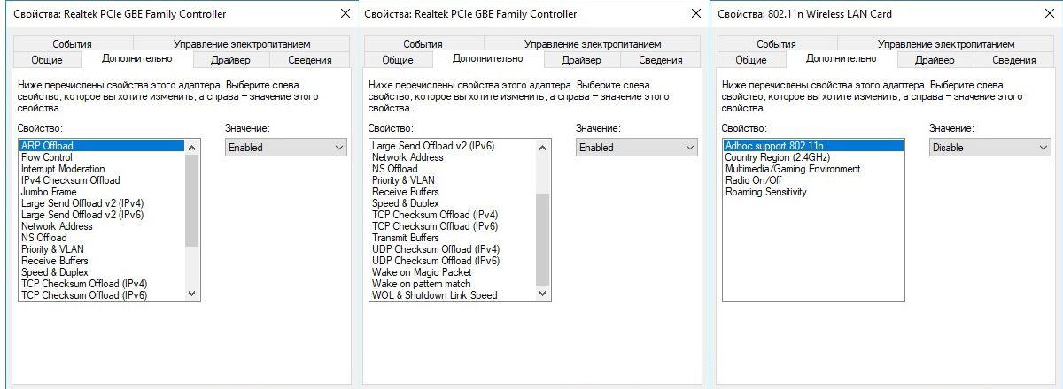 Realtek PCIe GBE Family Controller VLAN Driver - Xora